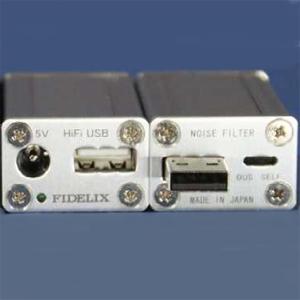 USBノイズフイルターS +AC フィデリックス HiFi USB NOISE FILTER(シルバー) と超ローノイズ電源(5V1A)のセット FIDELIX