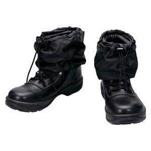 SS22HIX24.5 シモン 安全靴 編上靴 活動靴 24.5cm