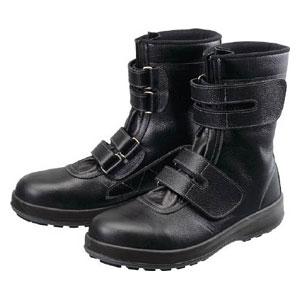 WS3827.5 シモン 安全靴 長編上靴 マジック 黒 27.5cm