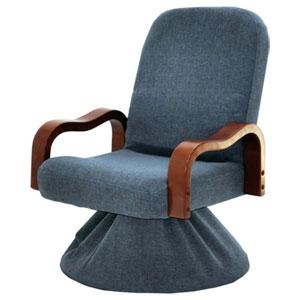 83-986 ヤマソロ 肘付き回転座椅子 撫子(紺鼠) YAMASORO [83986ヤマソロ]