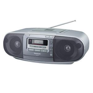 RX-D47-S パナソニック ワイドFM対応CDラジカセ(シルバー) Panasonic
