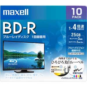 BRV25WPE.10S マクセル 4倍速対応BD-R 10枚パック 無料サンプルOK 人気 25GB ホワイトプリンタブル