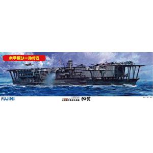 【再生産】1/350 艦船シリーズSPOT 日本海軍航空母艦 加賀 木甲板シール付き【350艦船SP】 フジミ