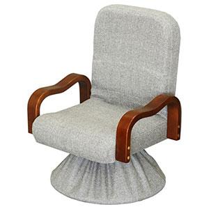 83-987 ヤマソロ 肘付き回転座椅子 撫子(灰) YAMASORO
