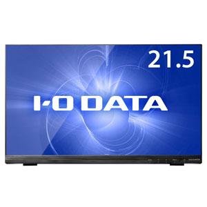 LCD-MF224FDB-T I/Oデータ 21.5型ワイド 液晶ディスプレイ(10点マルチタッチ対応)(ガラス製 保護フィルター搭載)
