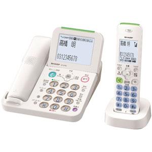 JD-AT85CL シャープ デジタルコードレス電話機(子機1台)ホワイト系