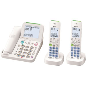 JD-AT85CW シャープ デジタルコードレス電話機(子機2台)ホワイト系