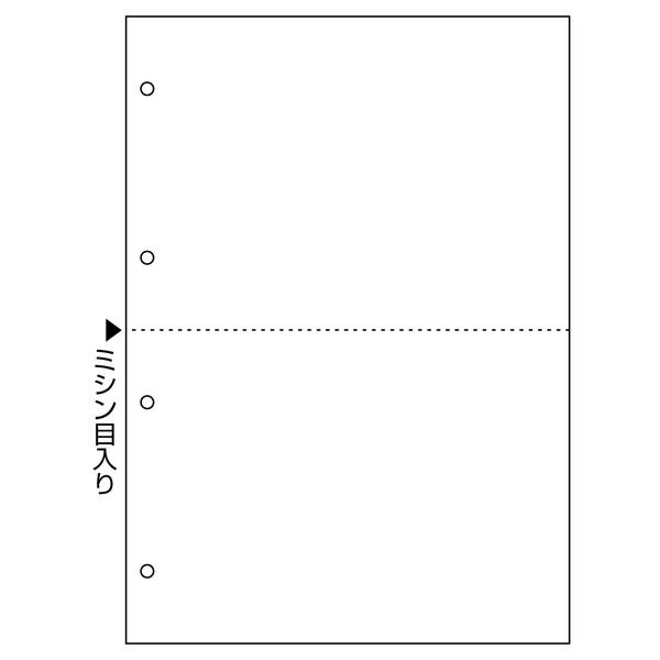BP2003WZ ヒサゴ マルチプリンタ帳票 A4 白紙 2面 4穴 2400枚