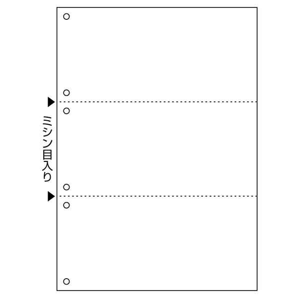 BP2005WZ ヒサゴ マルチプリンタ帳票 A4 白紙 3面 6穴 2400枚