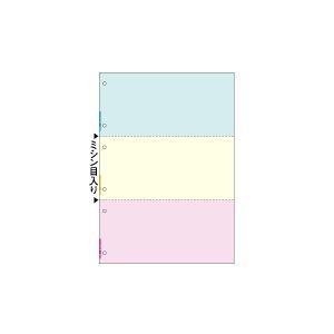 BP2072Z ヒサゴ マルチプリンタ帳票 B4 カラー 3面 6穴 1200枚