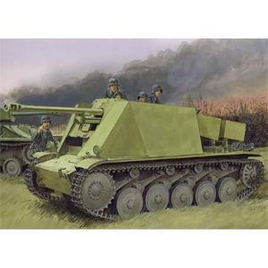 【再生産】1/35 WW.II II号対戦車自走砲(5cm PaK 38 L/60搭載型)【DR6721】 ドラゴンモデル