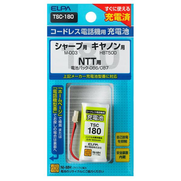 TSC-180 ELPA 電話機用充電池 [TSC180]