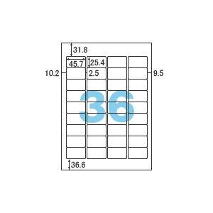 SB-871 ヒサゴ A4タックシール 36面 1000シート