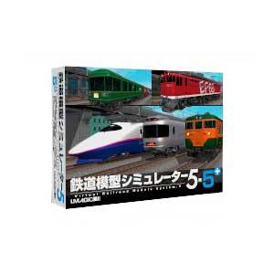 【Windows】鉄道模型シミュレーター5-5+ マグノリア