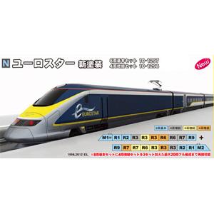 [鉄道模型]カトー (Nゲージ) 10-1297 ユーロスター新塗装 8両基本セット