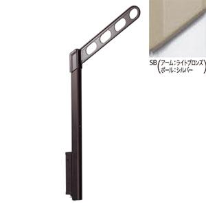 EP-45-SB 川口技研 腰壁用ホスクリーン ポール上下タイプ EP-45型(アーム:ライトブロンズ ポール:シルバー)2本組