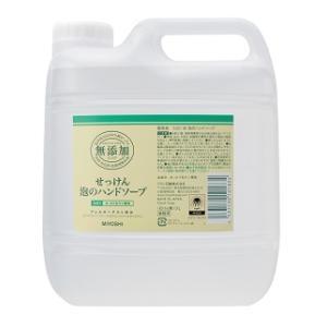 新作アイテム毎日更新 税込 無添加せっけん泡のハンドソープ 詰替用3L ミヨシ石鹸 ムテンカアワH3L