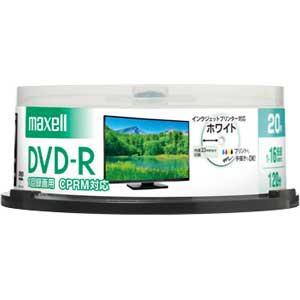オーバーのアイテム取扱☆ DRD120PWE.20SP マクセル 16倍速対応DVD-R ホワイトプリンタブル 送料無料 20枚パック 4.7GB