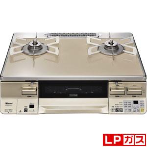 RTE65VACPR-LP リンナイ ガステーブル【プロパンガスLP用】 Rinnai ラクシエ 右ハイカロリーバーナー
