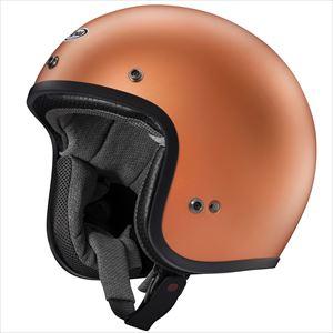 CLASSIC-MOD-DOR-XL ARAI ジェットヘルメット(ダスクオレンジ)[61~62cm] CLASSIC-MOD
