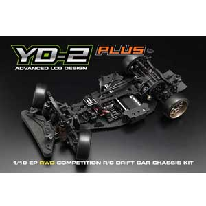 RWDドリフトカー YD-2 PLUS シャーシキット【DP-YD2PLS】 ヨコモ