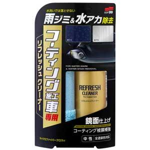 00251 ソフト99 超激安特価 コーティング施工車 リフレッシュクリーナー SOFT99 180ml ご予約品