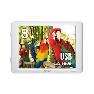 LCD-8000U2W センチュリー 8インチ 液晶ディスプレイ グレイッシュホワイト USB接続サブモニター plus one