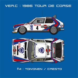 1/12 フルディテールキット Delta S4 Ver.C :1986 WRC Rd.5 Tour de Corse【K523】 モデルファクトリーヒロ