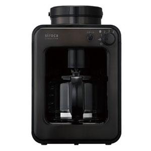 SC-A121TB シロカ 全自動コーヒーメーカー タングステンブラック siroca crossline