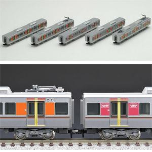 [鉄道模型]トミックス 【再生産】(Nゲージ) 98231 JR 323系通勤電車 (大阪環状線) 増結セット(5両)