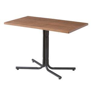 END-224TBR 東谷 ダリオ カフェテーブル