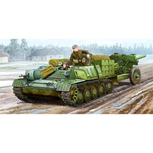 1/35 ソビエト軍 小型装甲牽引トラクター