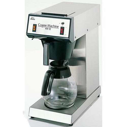 #62021 カリタ 業務用コーヒーマシン Kalita 業務用コーヒーマシン KW-12