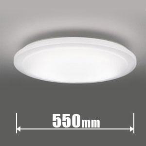 【エントリーでP5倍 8/9 1:59迄】BH15715CK コイズミ LEDシーリングライト【カチット式】 KOIZUMI