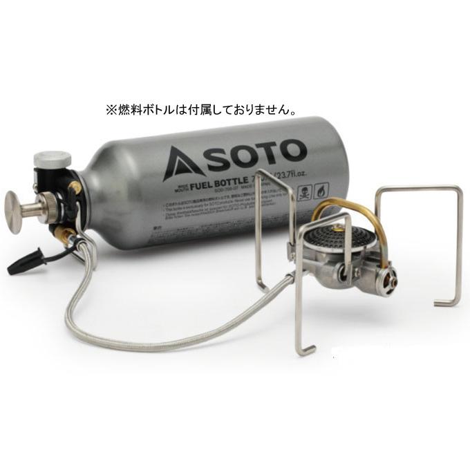 SOD-371 新富士バーナー MUKAストーブ SOTO