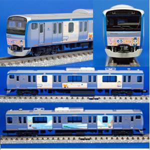 [鉄道模型]レールクラフト阿波座 (N) RCA-IN39 相鉄11000系三代目そうにゃんトレイン (N) ラッピングインレタ, 糀和田屋:a3d503e4 --- officewill.xsrv.jp