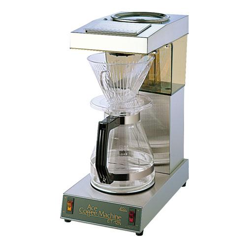 #62009 カリタ 業務用コーヒーマシン Kalita 業務用コーヒーマシン ET-12N