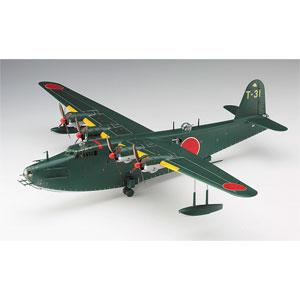 1/72 川西 H8K2 二式大型飛行艇 12型【E45】 ハセガワ