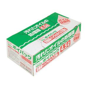 1604 エーモン工業 4.5リットル 低価格化 送料無料 ポイパック