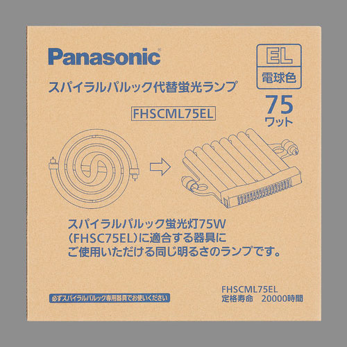 FHSCML75EL パナソニック 激安☆超特価 75形スパイラルパルック蛍光灯 オリジナル 電球色 Panasonic