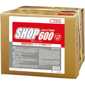 25077 シーバイエス 鉱物油用洗剤 ショップ600 洗剤・クリーナー