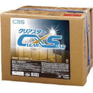 5996767 シーバイエス 樹脂ワックス クリアスター 樹脂ワックス