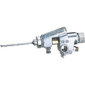 WA-0609 アネスト岩田コーティング 片角自動ガン ノズル口径 Φ0.5 自動スプレーガン