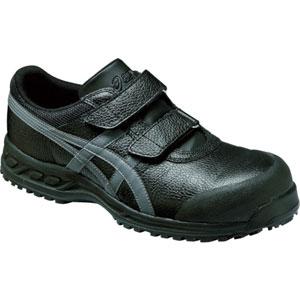 FFR70S.9075-25.5 アシックス ウィンジョブ70S ブラック×ガンメタ 25.5cm 安全靴(短靴・JIS規格品)