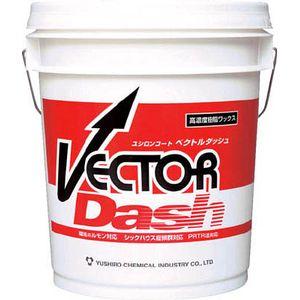 3110006121 ユシロ化学工業 高濃度樹脂ワックス ベクトルダッシュ 18L 樹脂ワックス