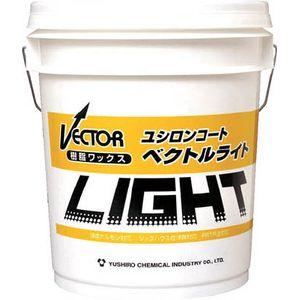 3110006721 ユシロ化学工業 高光沢樹脂ワックス  ベクトルライト 18L 樹脂ワックス