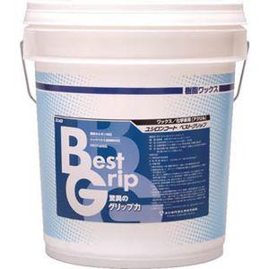 3110000521 ユシロ化学工業 耐スリップ性樹脂ワックス ベストグリップ 18L 樹脂ワックス