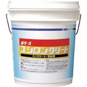 3110001821 ユシロ化学工業 コンクリート用樹脂ワックス クリート 18L 樹脂ワックス