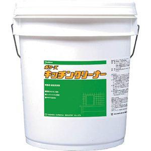 3120001521 ユシロ化学工業 厨房油汚れ用洗剤 キッチンクリーナー 18L 洗剤・クリーナー