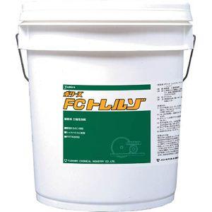 3120002821 ユシロ化学工業 工場床の油汚れ用洗剤 トレルゾ 18L 洗剤・クリーナー